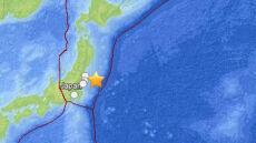 Silny wstrząs i alarm przed tsunami postraszyły w rejonie Fukushimy