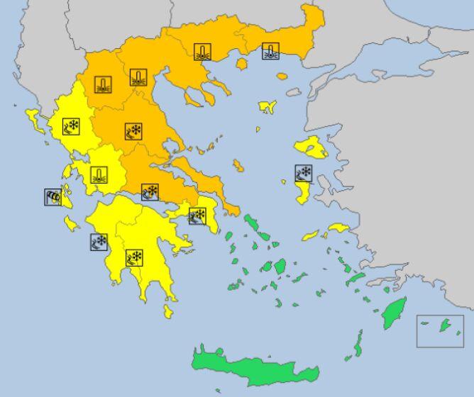 Ostrzeżenia meteorologiczne we Grecji (meteoalarm.eu)