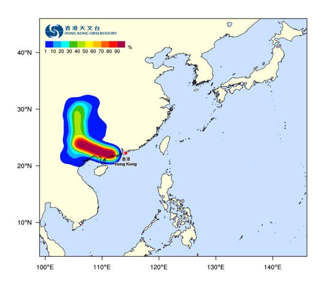 Prognozowana trasa przejścia depresji tropikalnej Mangkhut